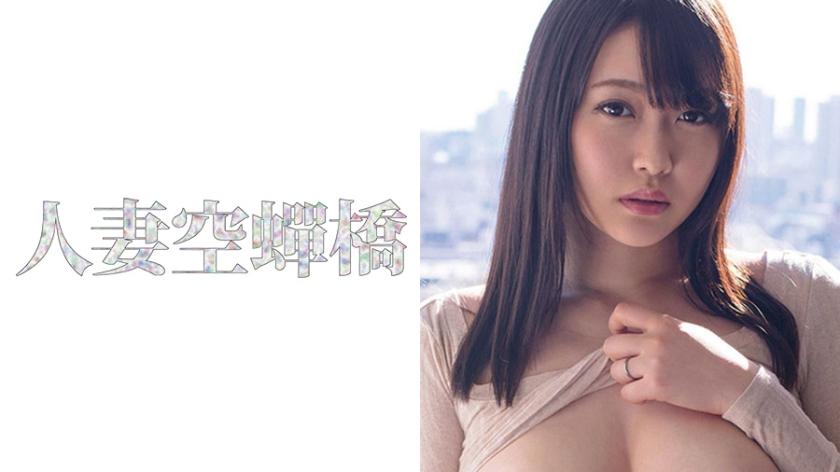 CENSORED 279UTSU-265 人妻空蝉橋 智江, AV Censored