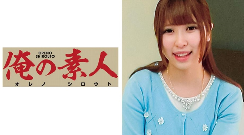 CENSORED OREC-086 Mikuru, AV Censored