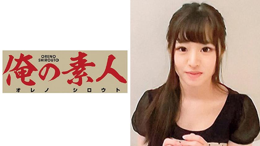 CENSORED 230OREC-158 かのんさん 4, AV Censored