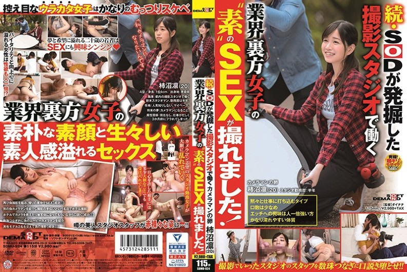 "[SDMU-924] Continuation · SOD Was Able To Take The SEX Of ""backwards Girls '' Workshop Working At A Photography Studio That Was Discovered! Photographer's Egg Rin Kakinuma (20)"