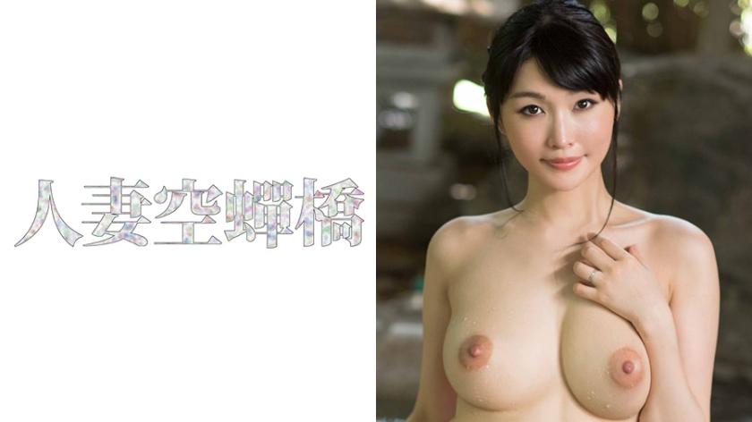 CENSORED 279UTSU-314 人妻空蟬橋 みさと 2, AV Censored